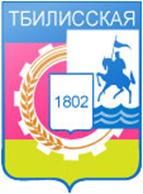 Сайт Управления образованием Тбилисского района
