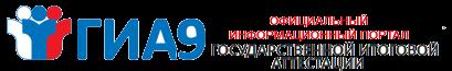 официальный информационный портал основного государственного экзамена